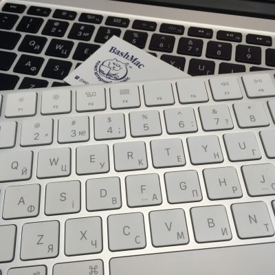 Гравіювання на клавіатурі Apple