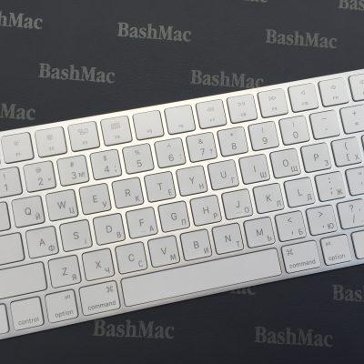 Гравіювання на клавіатурі iMac