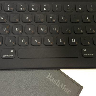 Гравіювання на клавіатурі iPad Pro