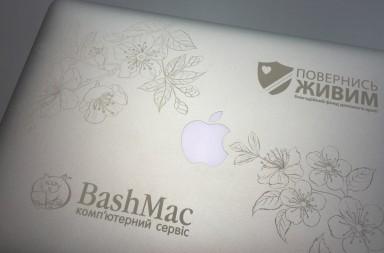 Лазерне гравіювання на корпусі Apple MacBook