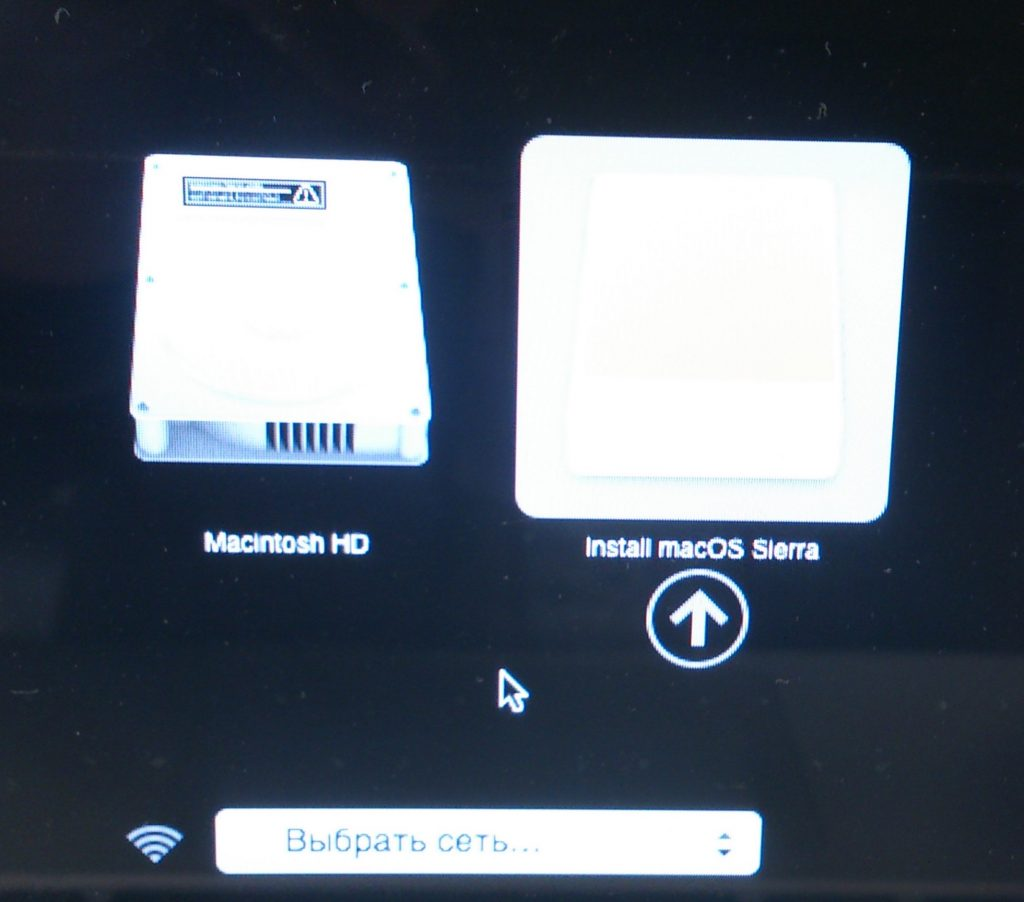 Загрузка Mac клавіша Alt
