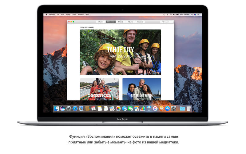 photo-macos-sierra