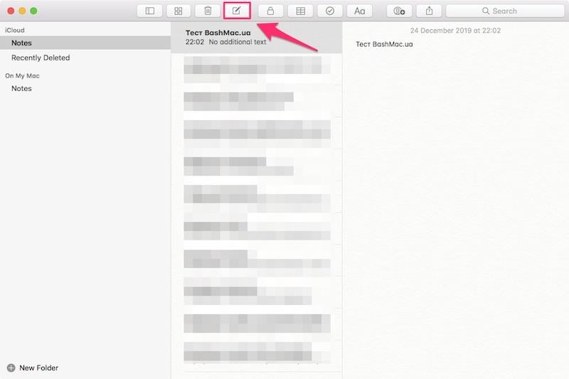 Как Превратить Заметки в Напоминания на Mac?