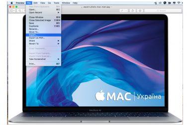 Конвертация фото через Preview macOS