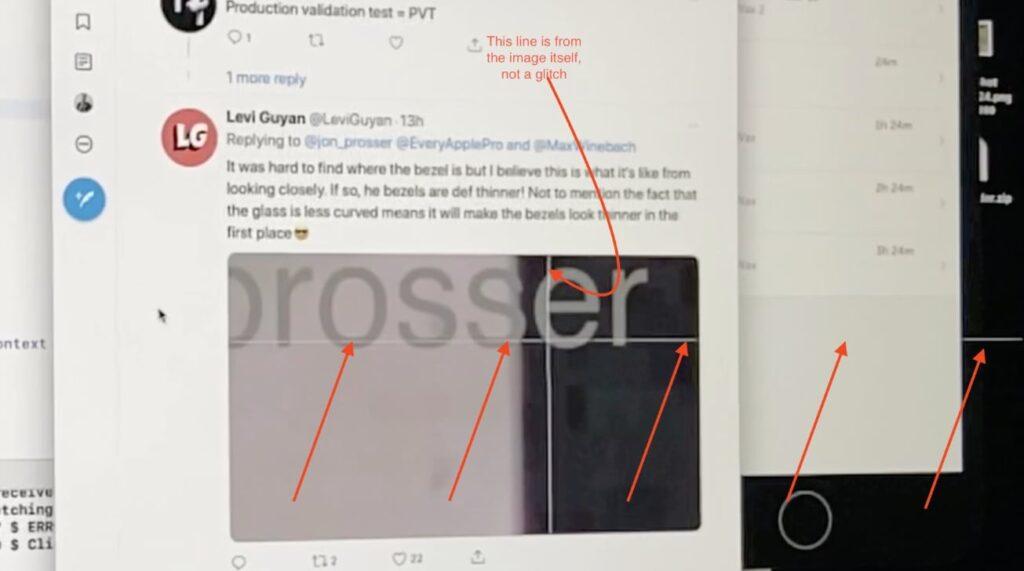 лінії на екрані iMac 2020