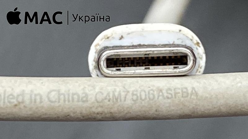 Определение типа кабеля для зарядки Макбук Про