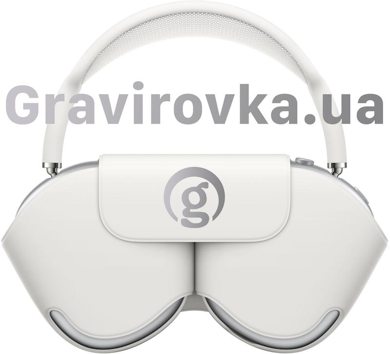 Обзор больших наушников AirPods Max