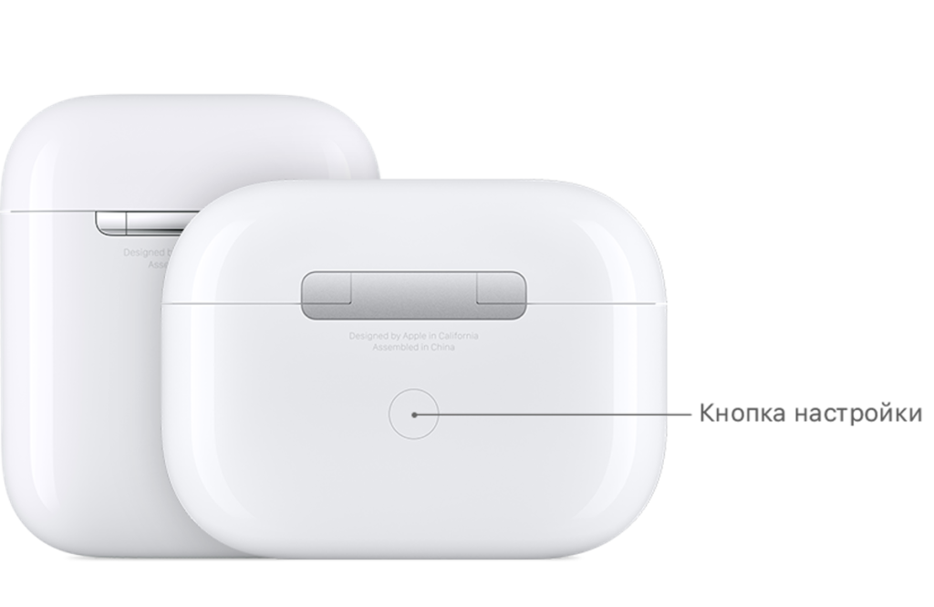 сброс AirPods