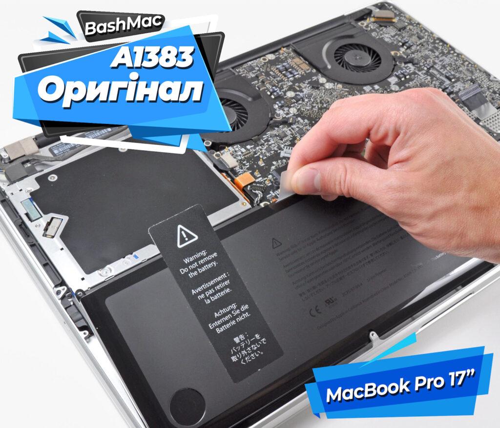 почему стоит заменить батарею Макбук Про Юнибади